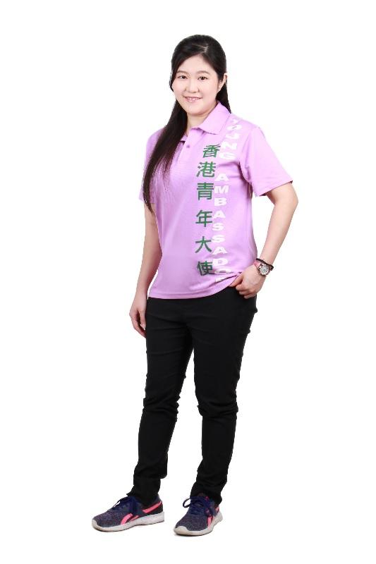 幹事楊詠珊