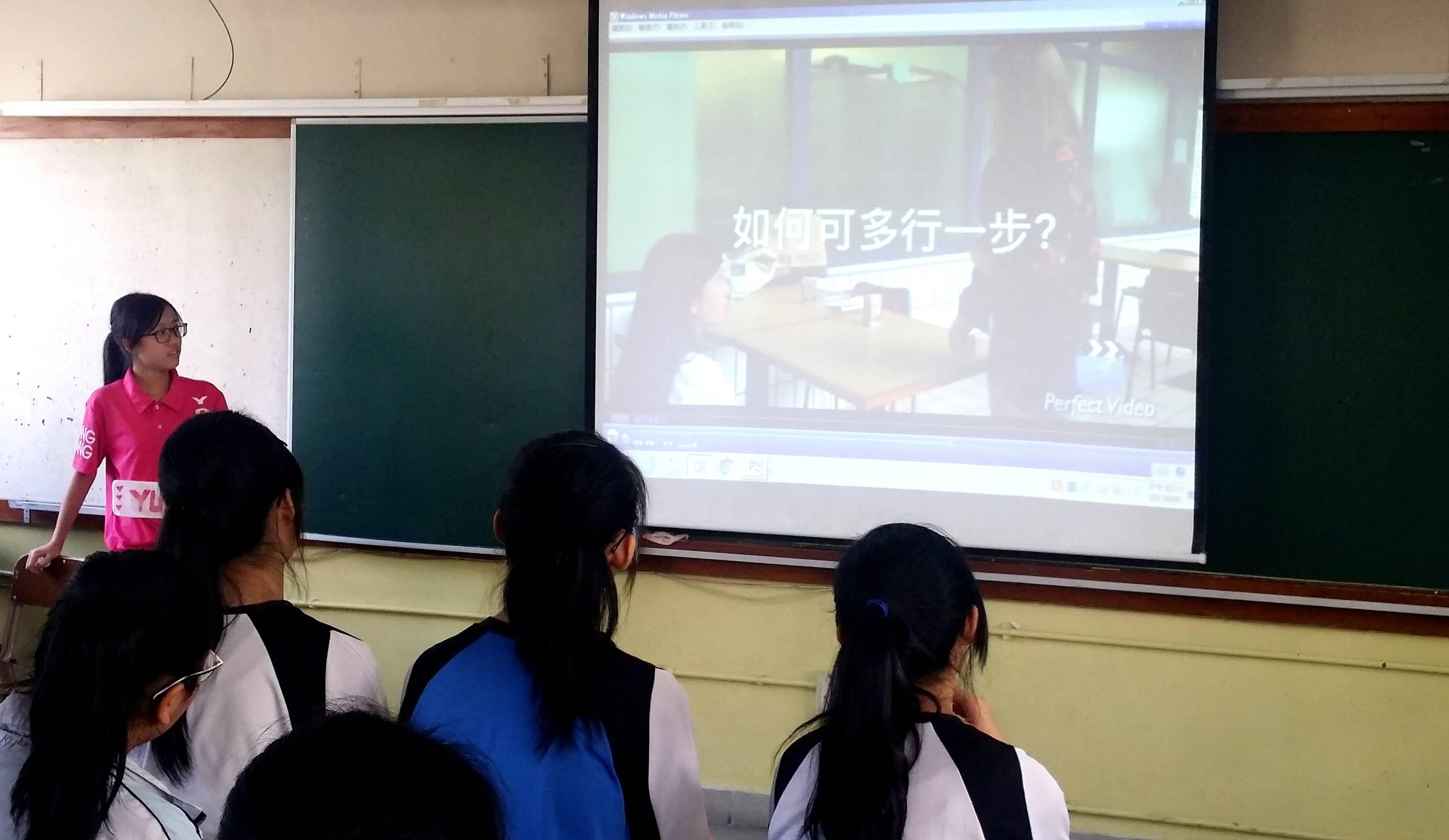 「好客之道遍校園」推廣活動_6
