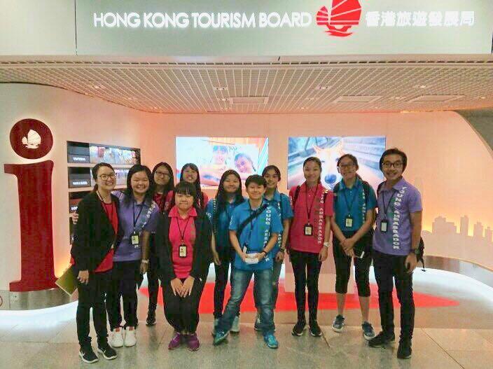 YAS旅發局香港國際機場旅客諮詢中心