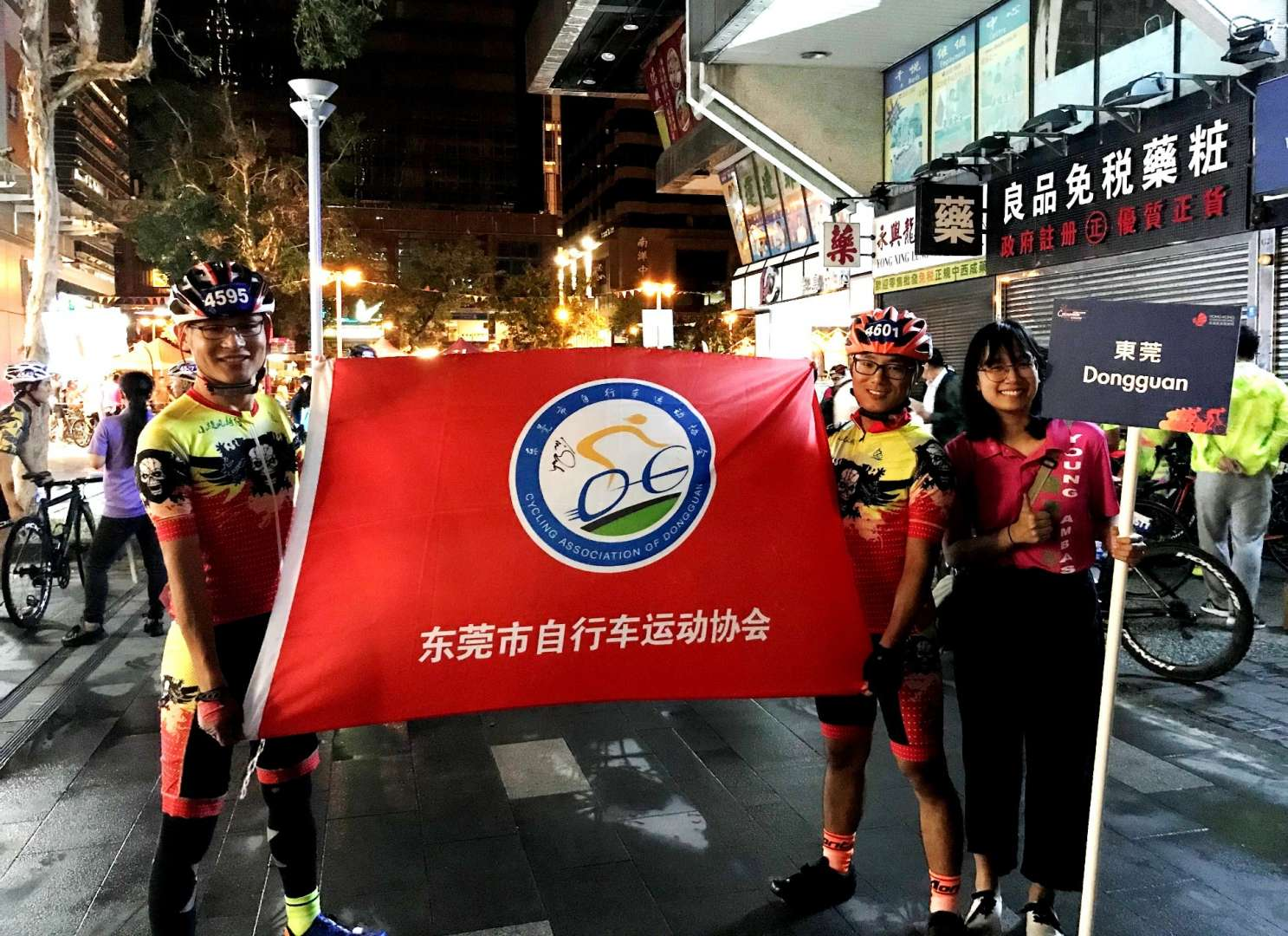 2018 Sun Hung Kai Properties Hong Kong Cyclothon