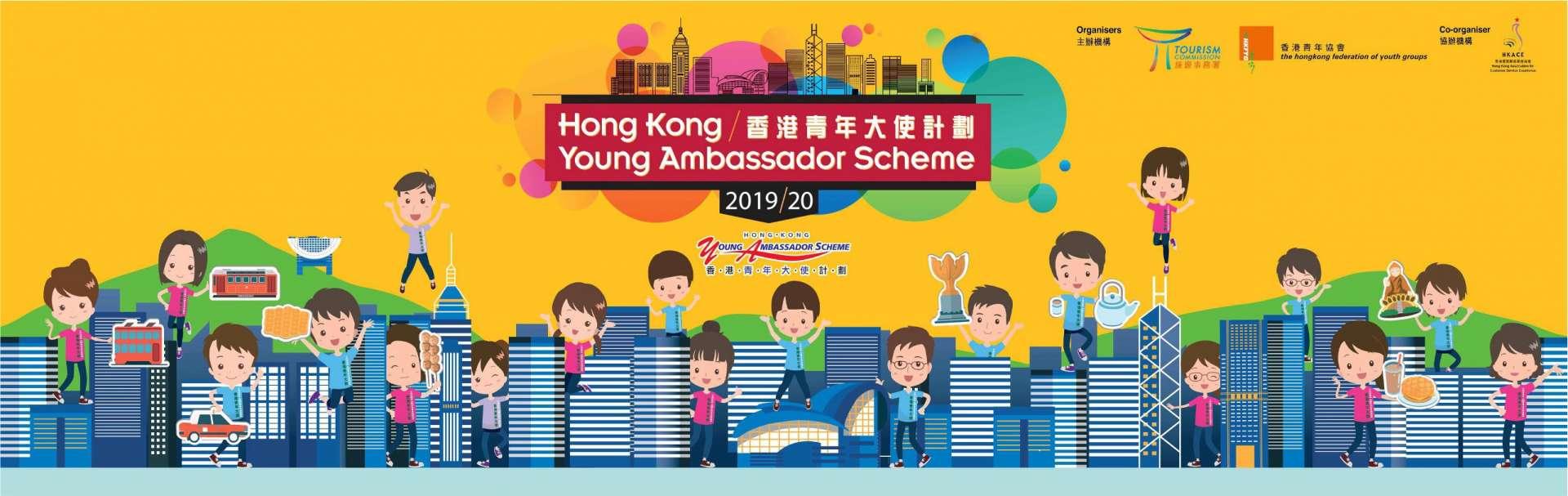 yas 通訊banner